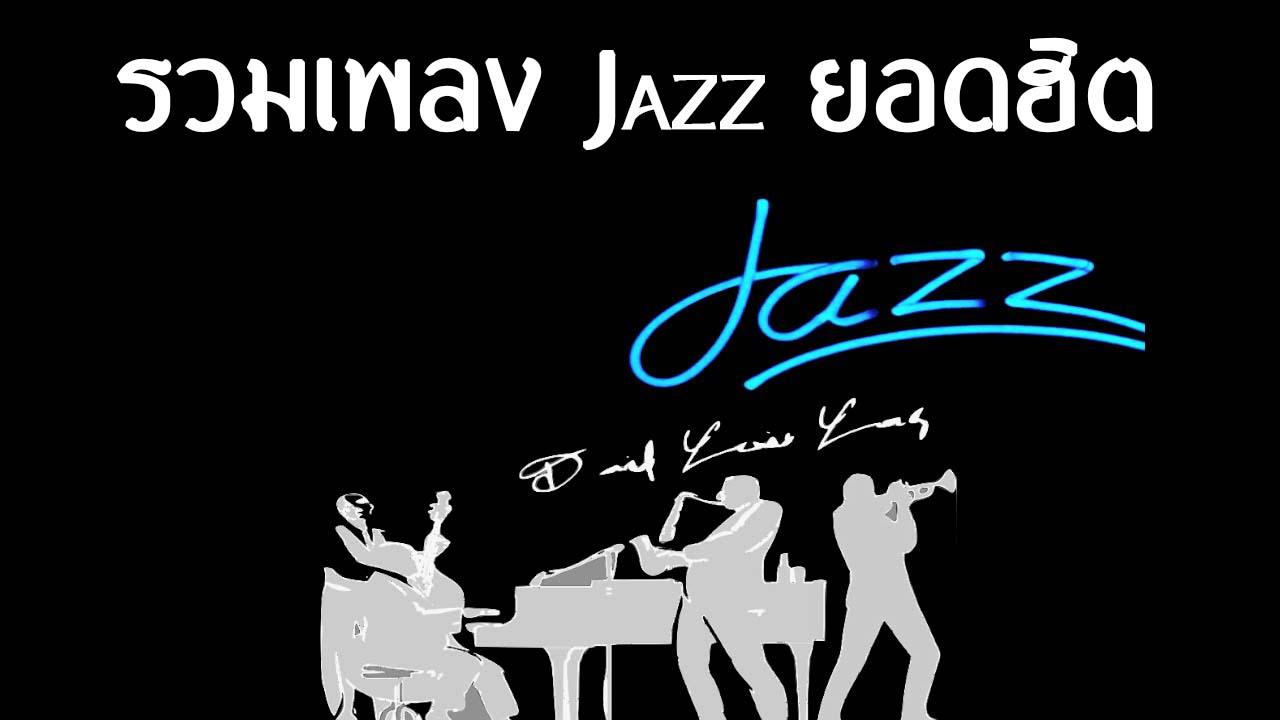 music jazz hit